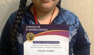 Photo of Diaana Kakkar 4th Class student of DPS in Ferozepur bagged First Position Medal at State Level French Word Power Competition