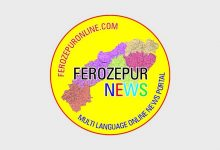 Photo of BSF seizes heroin in three plastic bottles