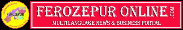 Ferozepur Online