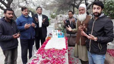 Photo of Pak based foundation demand National Hero status for Dulla Bhatti