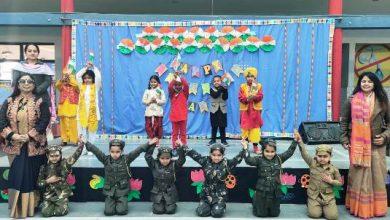 Photo of डीसीएम इंटरनैशनल में गणतंत्र दिवस पर कार्यक्रम का आयोजन