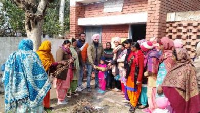 Photo of 'Lohri Dhiyan Di'celebrated at Health Wellness Centre, Bare Ke