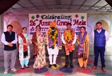 Photo of Dev Samaj College for Women organizes 26th Annual Grand Mela