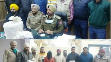 Police, BSF in joint operation recover 5.150 kg heroin, pistol and rounds
