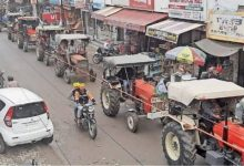 Farmers Outfits hold 'Tractor March' in Ferozepur