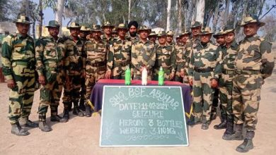 BSF seizes 3.769 kg heroin from near Indo-Pak border